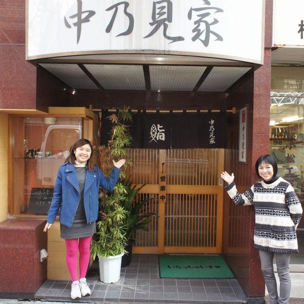 nakanomiya_whole_600