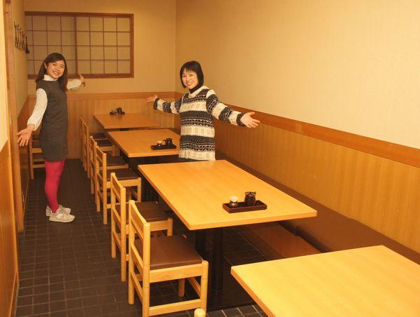room_600