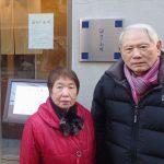 【あけボーノ!】~お客様による突撃レポート!!~ 割烹小川編